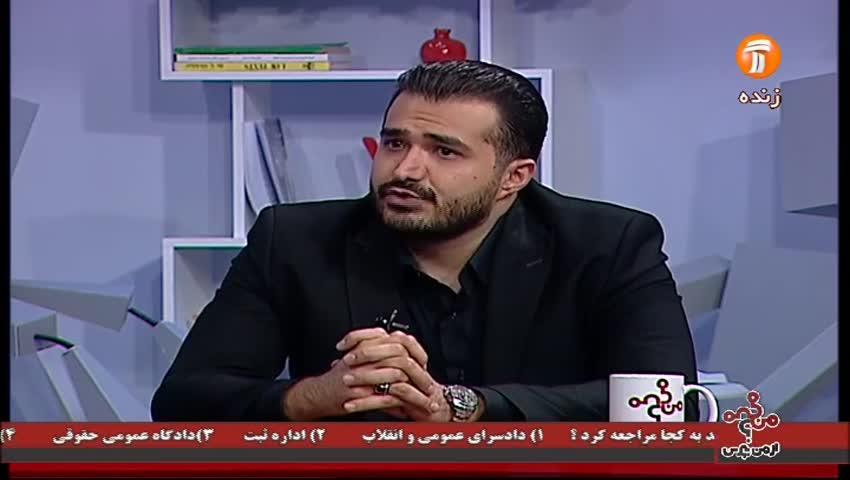 از من بپرس / 27 مهر98