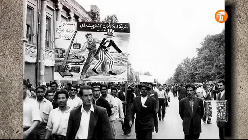 روزگاری ایران / 178