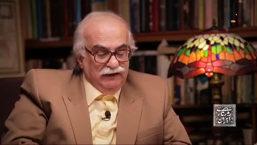روزگاری ایران / قسمت 266