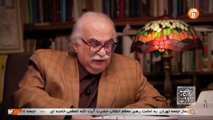 روزگاری ایران / قسمت 269