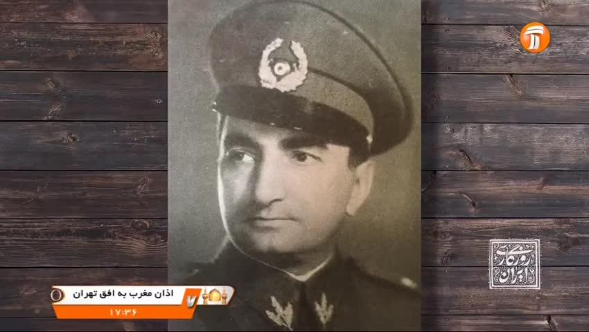 روزگاری ایران / قسمت 271