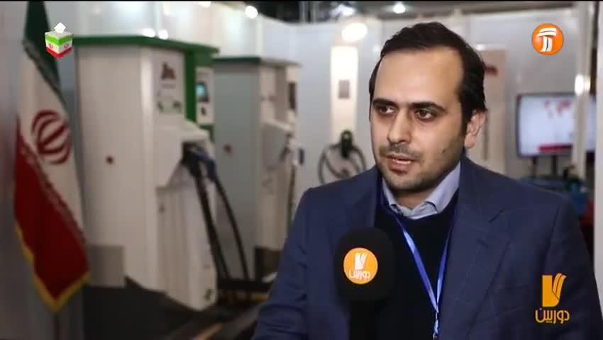 دوربین هفت / 28 بهمن