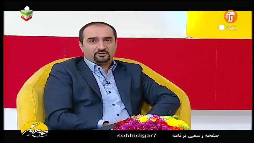 صبحی دیگر / 28 بهمن