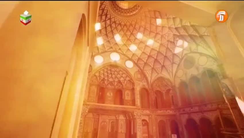خانه اینجاست / 29 بهمن
