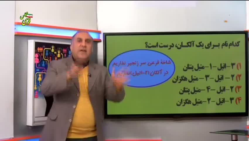مسیر برتر / 5 اسفند