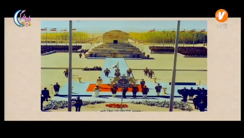 ویدیو آموزش درس 19 تاریخ معاصر یازدهم