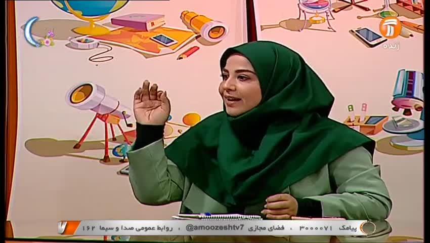 ویدیو آموزش درس 16 فارسی دهم بخش 2